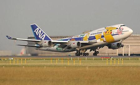 Pokémon Jet - Boeing 747